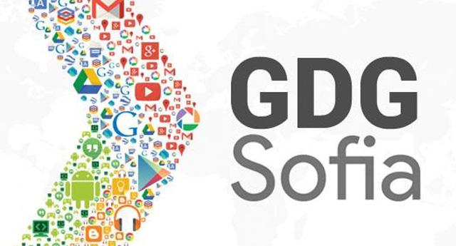 Технологичните общности: Google Development Group Sofia