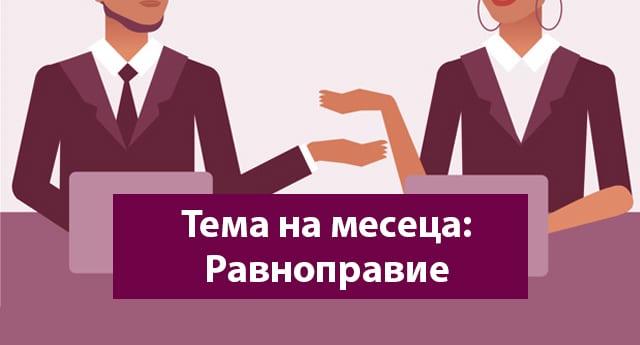 Успешните бизнес дами и технологичния сектор