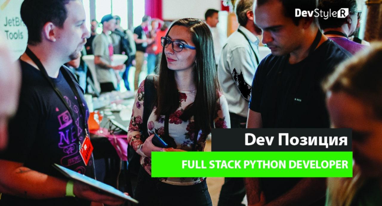 Росица Златева: Python дава голяма свобода