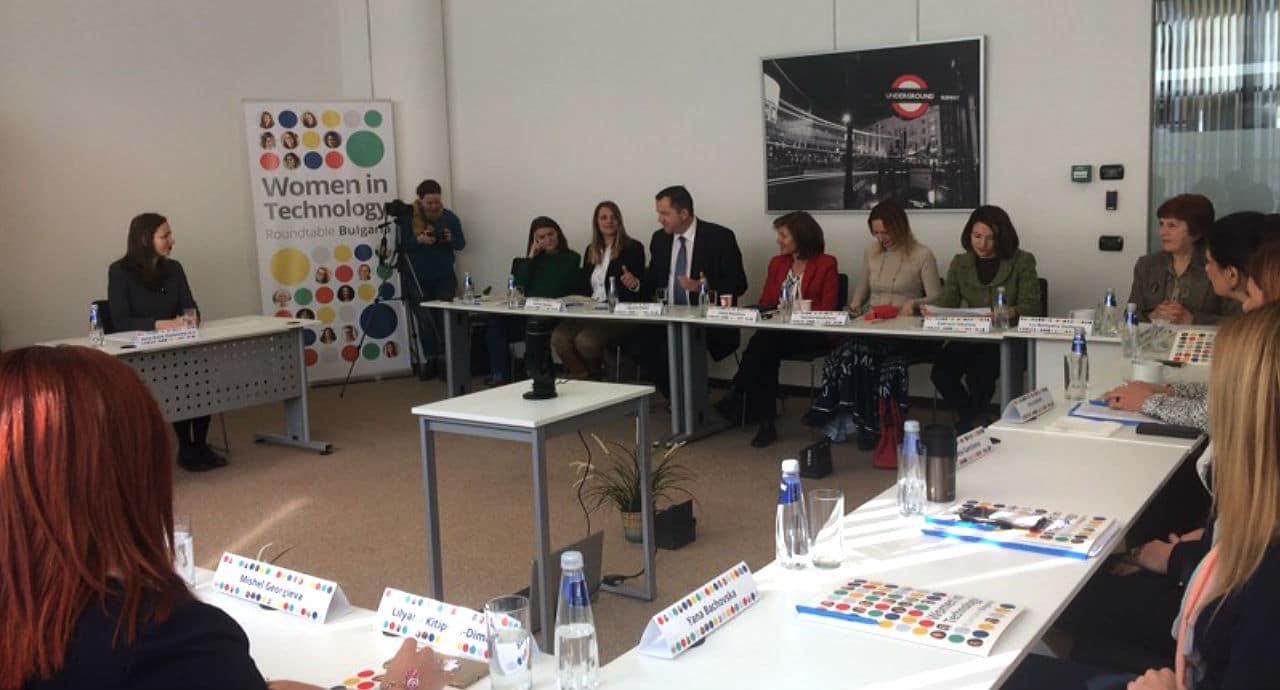 Огнян Златев: Нека насърчаваме приноса на жените в ИТ сектора!