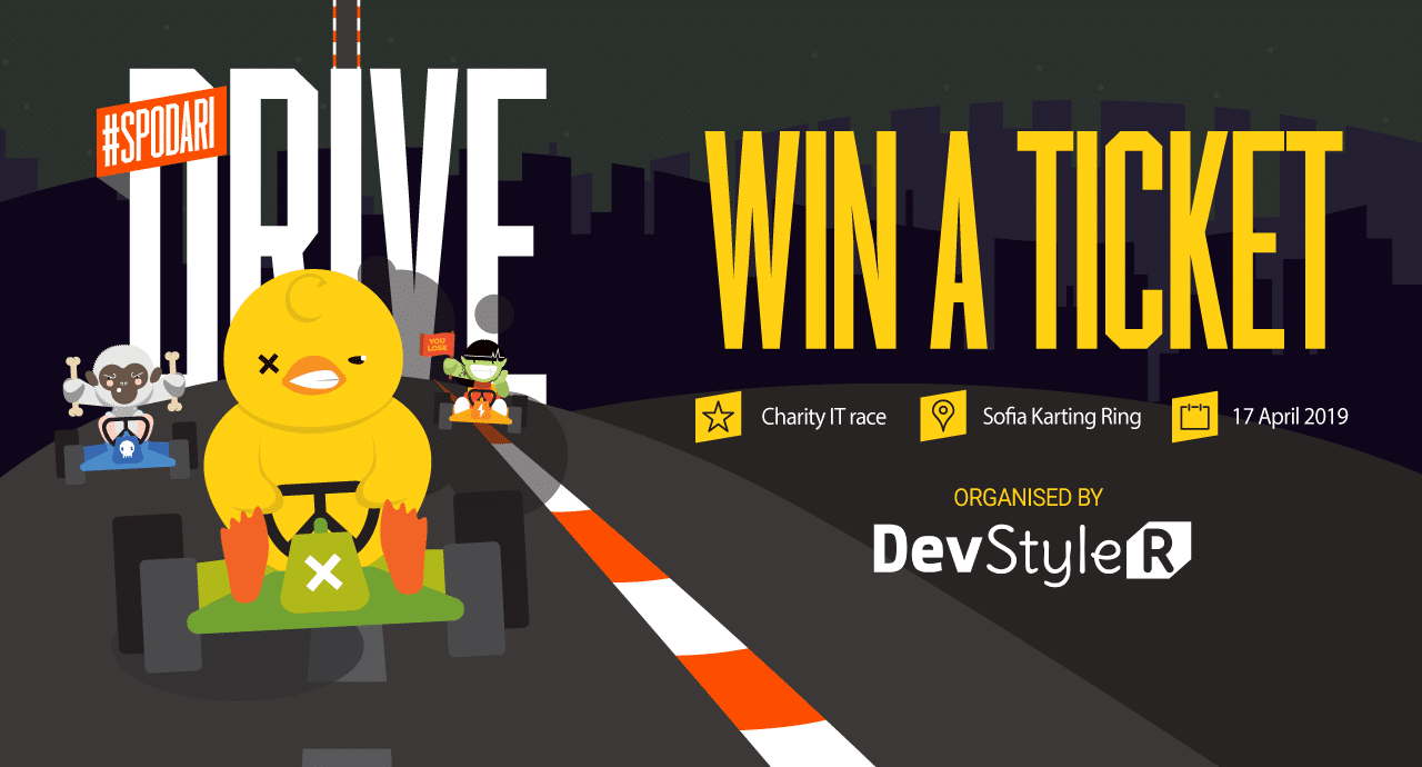 Спечелете участие в състезанието #SpoDariDRIVE!