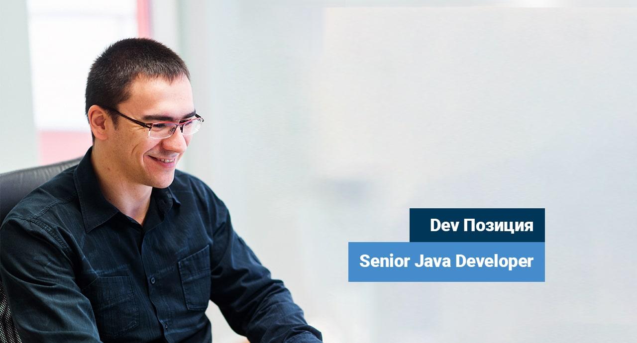 Стилиян Атанасов: Всичко е възможно с умно IDE и Linux