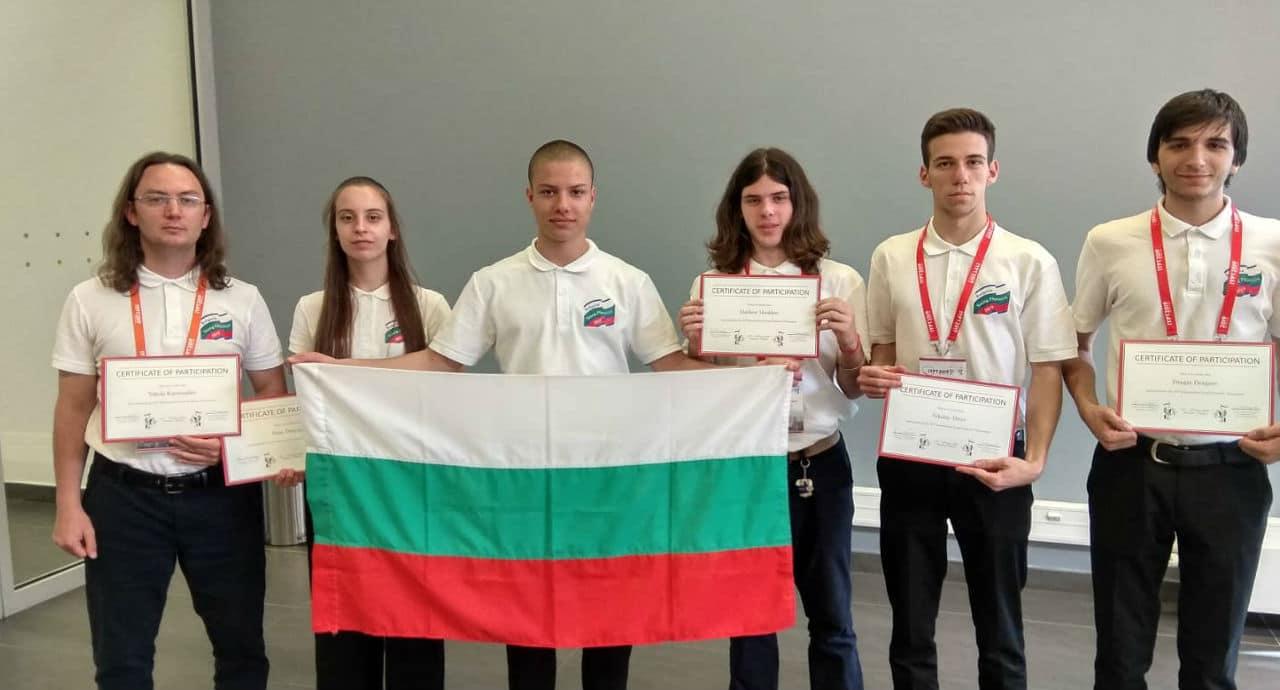 Кои са задължителните стъпки на младия учен в България?