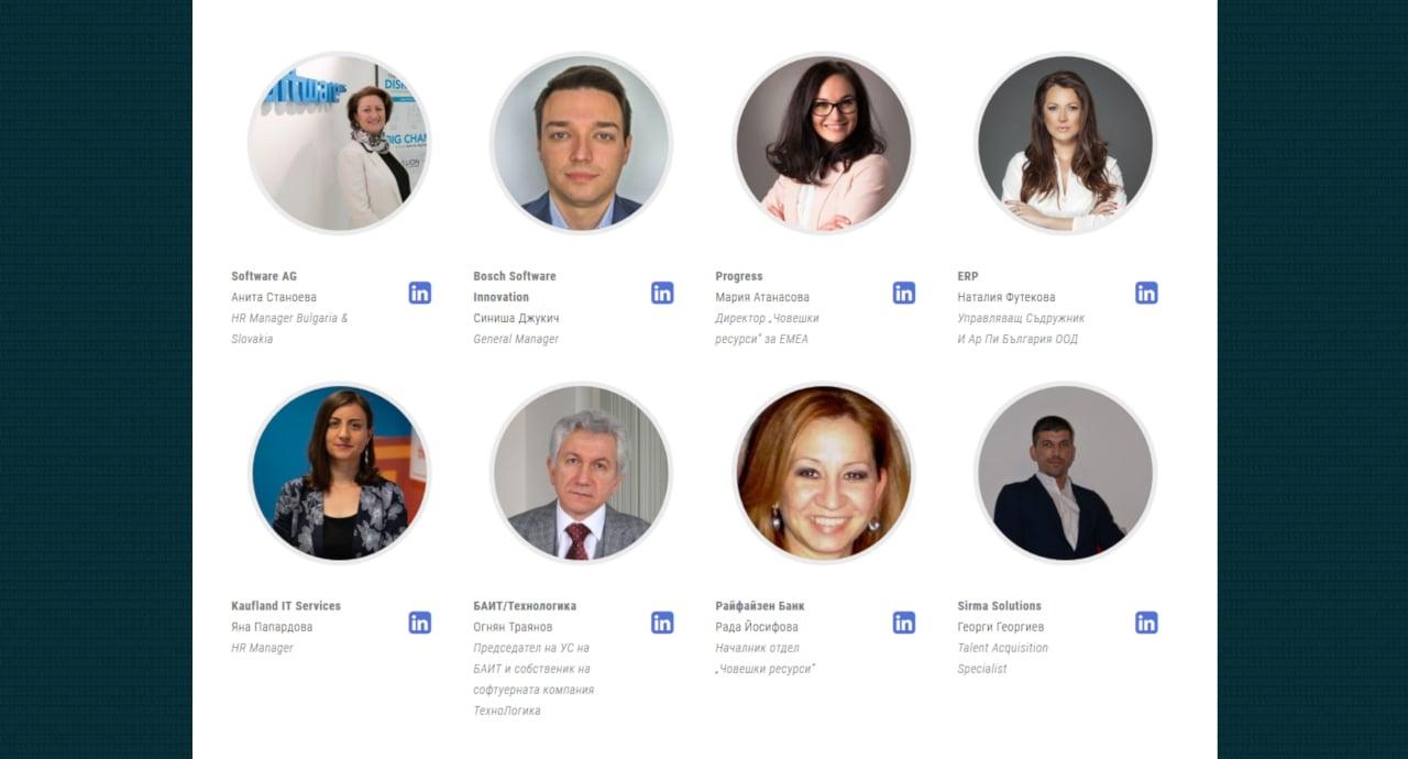 Нови участници в дискусионния панел на 13 ноември