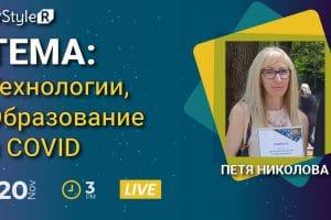 """Петя Николова – Специален гост в рубриката """"На живо"""""""