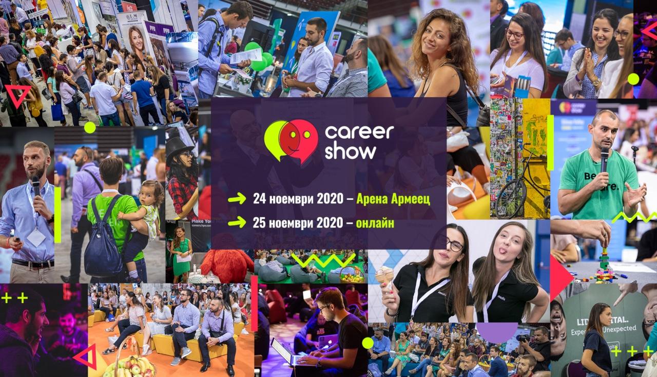 Career Show 2020