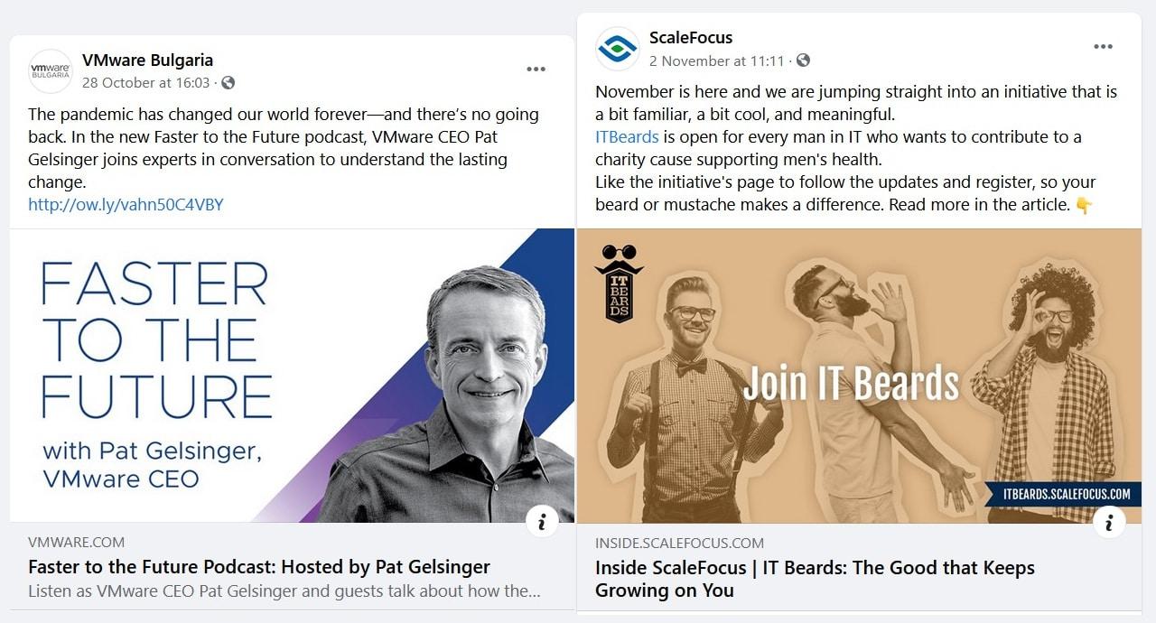 Какво споделят ИТ – компаниите във Facebook