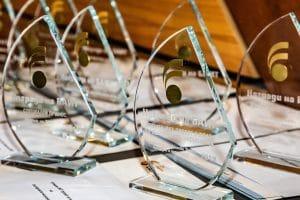 """3 седмици до крайния срок за регистрация в конкурса """"Наградите на БАИТ"""""""