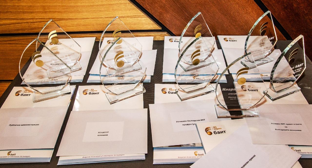 """4 седмици до крайния срок за регистрация за """"Наградите на БАИТ"""" за 2020 г."""