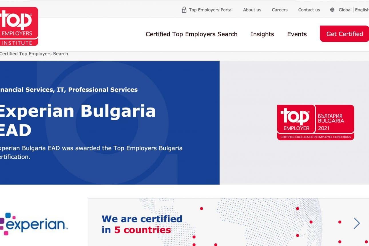 """Experian България с престижното международно отличие """"Топ Работодател"""""""