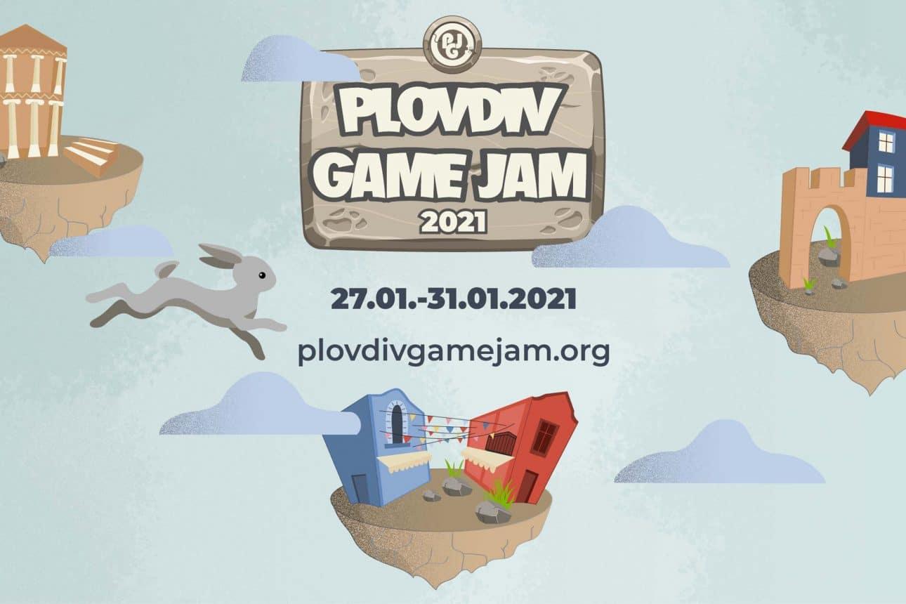 Само 2 дни до Plovdiv Game Jam 2021!
