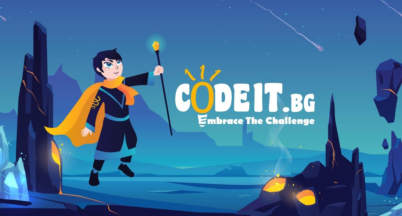 Русенският университет и математическата гимназия са партньори в IV кръг на CodeIT
