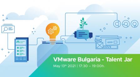Предстои Talent Jar – виртуалното кариерно събитие на VMware