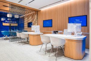Пощенска банка – Банка на бъдещето