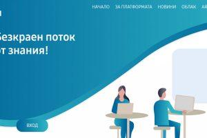 Безкраен поток от знания със Samsung Smart Classroom