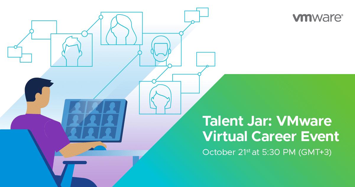 Ново издание на Talent Jar на VMware през октомври